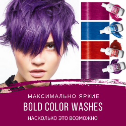 Тонеры BOLD COLOR WASHES